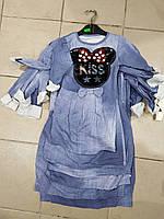 Нарядное платье туника  для девочки 4-14