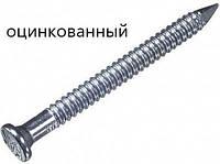 Гвоздь кольцевой ершеный для поддонов 2.8х50 оцинкованный