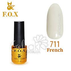 Гель-лак Fox French №711, 6 мл (белый)