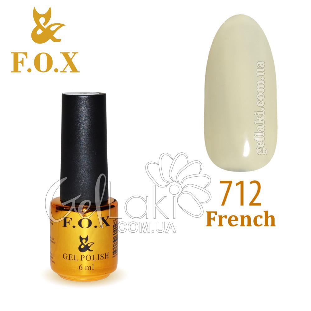 Гель-лак Fox French №712, 6 мл (молочный)