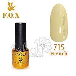 Гель-лак Fox French №715, 6 мл (молочный)