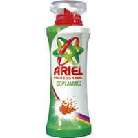 Ariel пятновыводитель 1л.