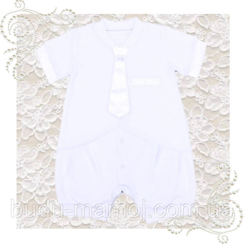 Костюм полукомбинезон для крещения мальчика нарядный костюм