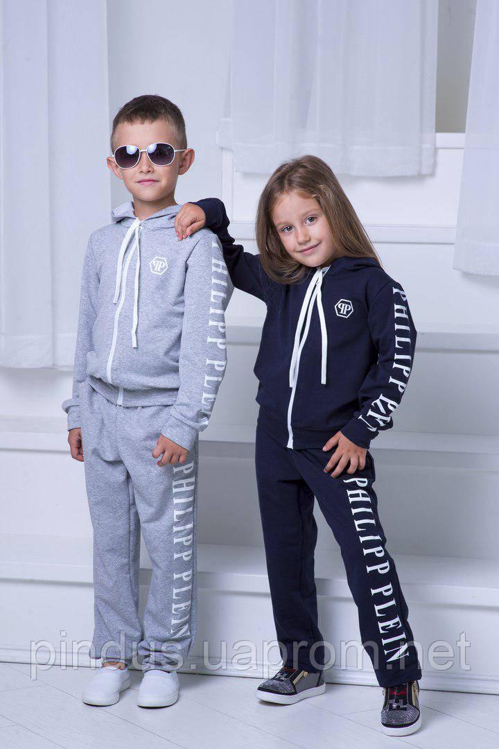 f58641169d771 Модный спортивный костюм, 122 - 152 см. Детский, подростковый костюм  двунитка, для