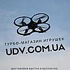 """Турбо-магазин радиоуправляемых моделей """"UDV"""""""