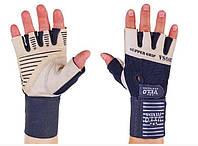 Перчатки атлетические с фиксатором запястья VELO VL-8113-L (кожа, откр.пальцы)