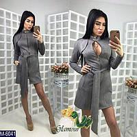 Женское замшевое платье на молнии 2795а