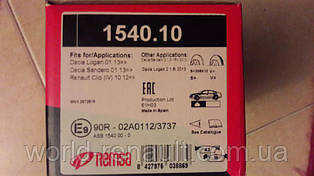 Комплект передних тормозных колодок на Рено Логан 2, Сандеро 2 1.6і 8V, 1.2i 16V / REMSA 1540.10