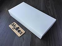 Коробка 300/150/50мм белая