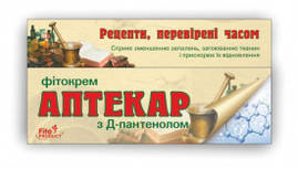 Фитокрем Аптекарь Д-пантенолом 30мл.Фитопродукт