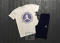 Летний спортивный костюм, комплект Jordan (белый + темно-синий), Реплика