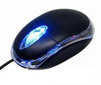 Компьютерная мини мышь MOUSE MINI G631  Новинка!