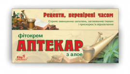 Фитокрем «Аптекарь с алоэ»(30 мл) Фитопродукт