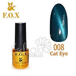 Гель-лак Fox Cat Eye №008, 6 мл (бирюзовый)