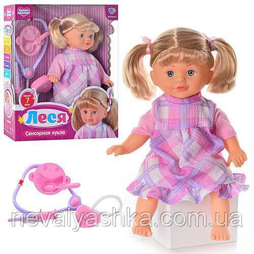 Интерактивная кукла Леся Доктор мед. набор, аксессуары, 7 фраз, поет, смеется, M 2143 RI, 004662