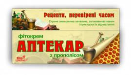 Фитокрем «Аптекарь с прополисом»(30 мл) Фитопродукт