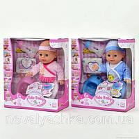 Пупс Baby Doll функциональный, пьет-писает, YL 1713 K, 006538