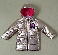 Детская деми курточка для девочек