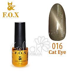 Гель-лак Fox Cat Eye №016, 6 мл (бежевый)