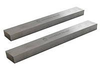 Заготовка (брусок) для автоматных резцов 8х8х120 из б/реж. стали (Р6АМ5/Р6М5) (Запорожье)