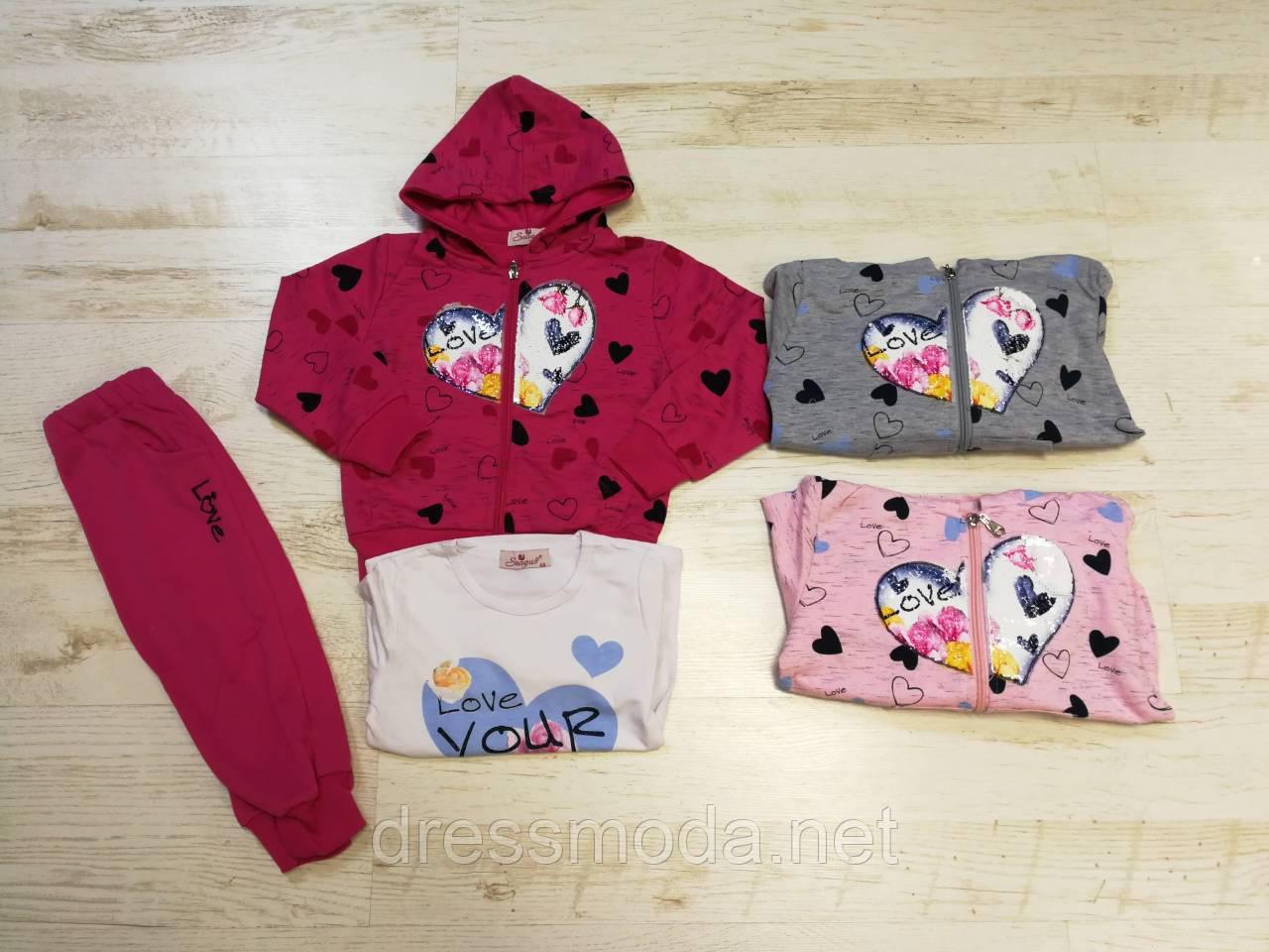 081f4beeacbb Трикотажный спортивный костюм тройка для девочек Seagull 4-12 лет ...