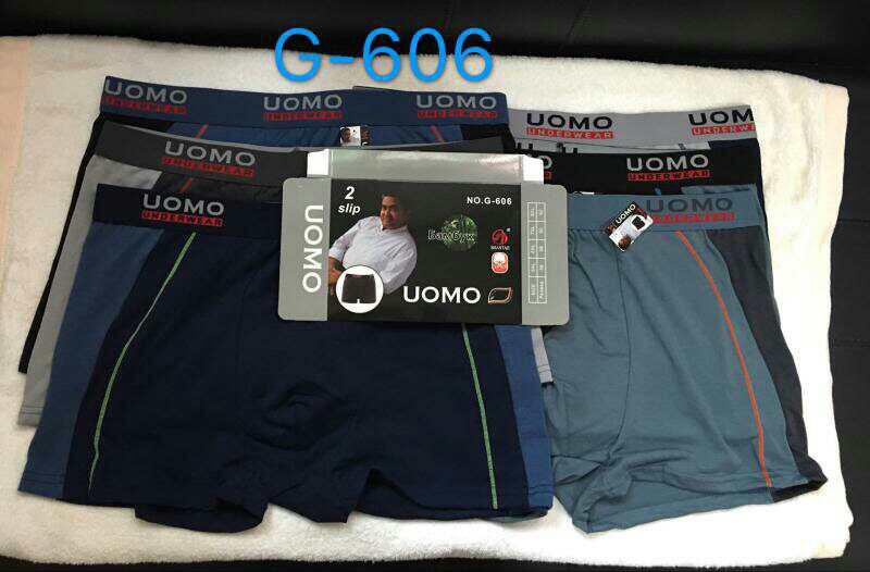 Боксеры мужские оптом Uomo  g-606