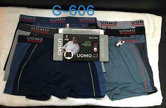 Боксери чоловічі оптом Uomo g-606