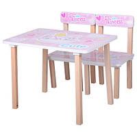 Столик детский 501-30 Розовая китти