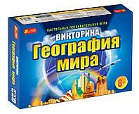 Настольная игра викторина География Мира, познавательная игра для всей семьи12120022Р