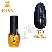 Гель-лак Fox Cat Eye №029, 6 мл (синий)