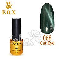 Гель-лак Fox Cat Eye №068, 6 мл (зеленый)