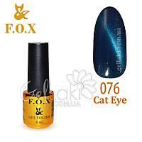 Гель-лак Fox Cat Eye №076, 6 мл (бирюзовый)