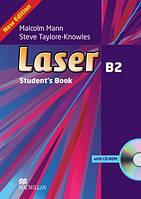 Laser 3rd Edition B2 Student's Book with CD-ROM (Учебник)