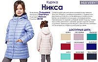 Детская демисезонная куртка Никса для девочки (рост 110-158)