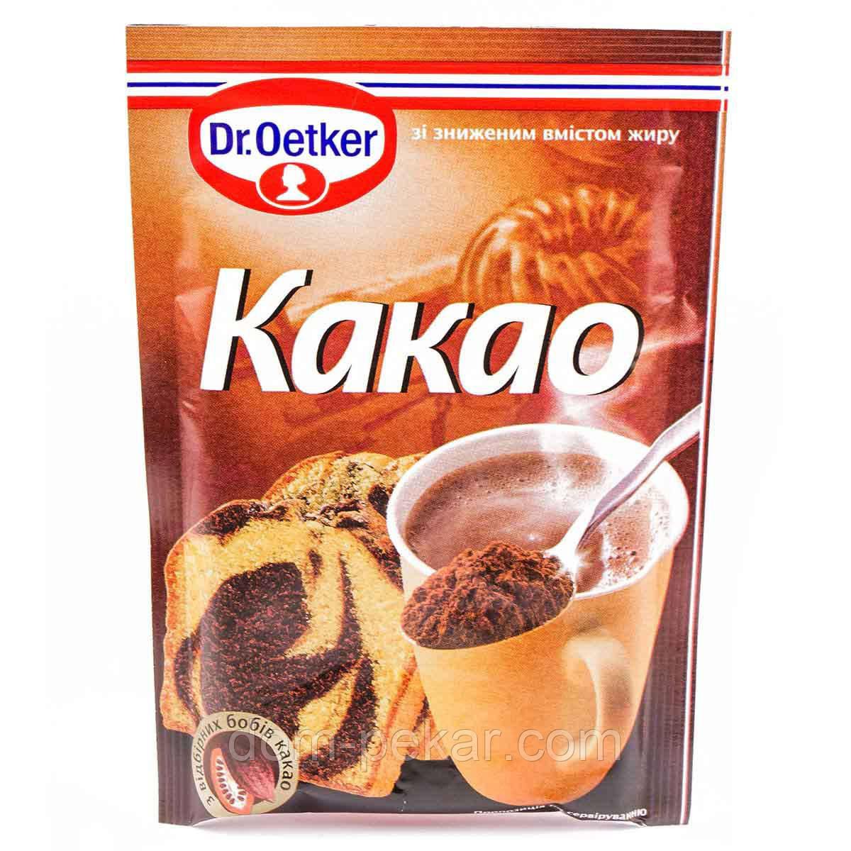 Какао порошок Др.Оеткер 10,8%, 50 гр