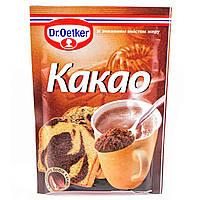 Какао-порошок Др.Оеткер 10,8%, 50 гр