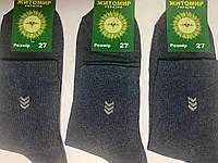 Носки мужские демисезонные «Житомир» 29(44-46) размер джинс