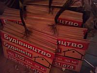 Рекламные таблички. Реклама на столбах. Таблички на столбах придорожных Киев + пригород