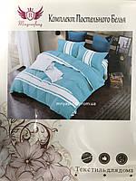 Комплект постельного белья евро размера голубой