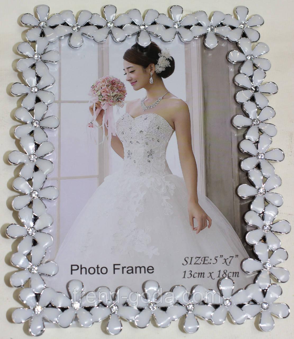Фоторамка белая с серебристым, цветы, 13х18 см
