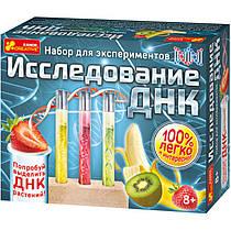 """Набір для експериментів """"Дослідження ДНК"""" дитяча пізнавальна гра 12114089Р"""
