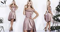 Атласное платье с открытыми плечами 3663 (НАТ)