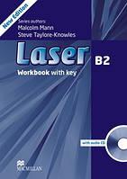 Laser 3rd Edition B2 Workbook with key and Audio CD-ROM (Рабочая тетрадь)