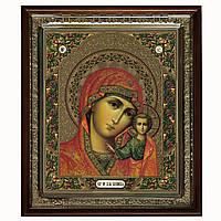 Казанская икона Богородицы (бронза)