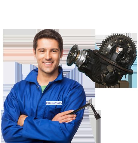 Услуги по ремонту редукторов грузовых автомобилей