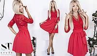 Платье с пышной юбкой 3656 (НАТ)