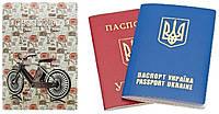 Обложка на паспорт ВЕЛОСИПЕД. Эко-кожа.