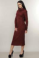 Модное платье Арктика облегающее теплое ниже колена 42-52 размеры