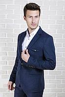 Пиджак мужской серо-синий