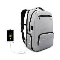 "Фирменный рюкзак для ноутбука 15,6"" Тigernu T-B3319 серый, фото 1"